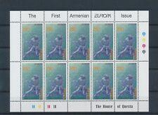 LM44147 Armenia 1997 Europa Cept good sheet MNH