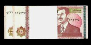 10000 IRAQI X 100 PCS = 1,000,000 DINARS LOT BUNDLE 2002 SADDAM HUSSEIN UNC NOTE