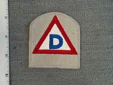 1947 US Army (NG) Task Force 153, 39th Infantry Division by Hallmark Embroidery