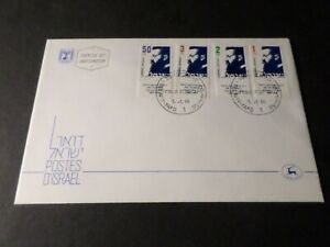 FDC Israel 1986 Premier Día, 4 Sellos (A ), Dr Th. Herzl , Famoso ', VF Cover