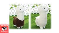 Lovely 28cm Cartoon Alpaca Plush, Brand New - Diamond Panda Plush