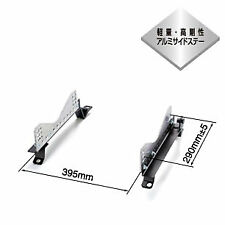 BRIDE TYPE FX SEAT RAIL FOR Lancer Evolution I CD9A (4G63)M015FX RH