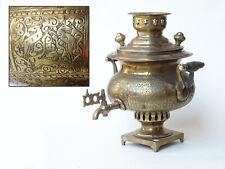 Antique Persian Islamic Brass Samovar Tea Pot Ottoman Empire Turkish