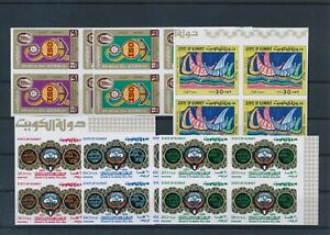 [G43021] Kuwait Good lot imperforated blocks of 4 Very Fine MNH stamps
