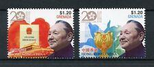 Grenada 2017 MNH Hong Kong Return to China 20th Anniv 2v Set History Stamps