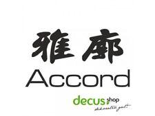 ACCORD JAPANISCHES ZEICHEN L 1522 13x7 cm // Sticker JDM Aufkleber Frontscheibe