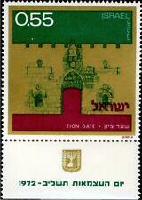 ISRAEL -1972- Gates of Jerusalem (2nd.series) - Zion Gate - MNH - Sc.#491
