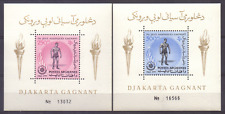 Afghanes 1963 sheet Mi 43A/44A MNH Asian games Spiele Indonesia [043]