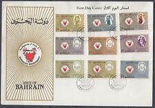 Bahrain 1983 FDC Mi.333/41 Isa bin Salman Al Khalifa Emir Sheikh