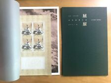 China 2018-15 屈原 BPC-16 Booklet QU YUAN Special stamp