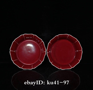 "7.6""China antique porcelain Ming Xuande mark Red glaze Kuala edge plate"