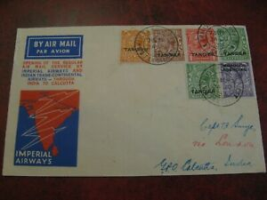 TANGIER OVER PRINTS ON COVER IMPERIAL AIRWAYS FIRST FLIGHT 1933