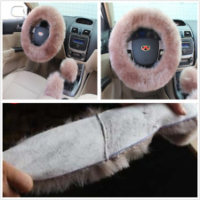 Universal Car Furry Steering Wheel Shifter Parking Brake Cover Bean Paste Color