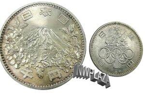 2pcs Japan 1964 Silver 1000 100 Yen 1964 Olympic Games A917