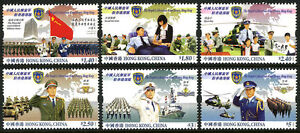 China Hong Kong 2004 People's Liberation Army Forces stamps