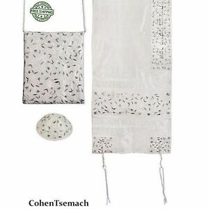 Yair Emanuel Women's Tallit Set -Embroidered flowers in silver