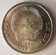 1981 MONGOLIA 15 MONGO - AU - VERY Hard to Find Coin - FREE SHIP - BIN MMM