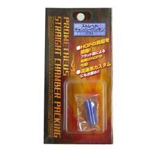 Laylex Prometheus Airsoft Straight Flat Hop Rubber Soft Blue Bucking 79178