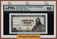 TT PK 17 1971 GUINEA 25 SYLIS PMG 66 EPQ GEM UNCIRCULATED POPULATION OF TWO!