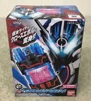 Bandai Kamen Rider Cross-Z DX Muscle Galaxy Full bottle Movie Limited