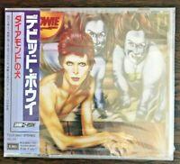David Bowie Diamond Dogs CD EMI Japan Thick Jewel Case OBI '96 Rare 2 bonus