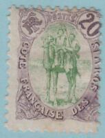 Somalia 40 Mint Hinged OG * - No Faults Very Fine!