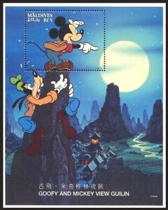 Maldives 1996 MNH MS, Disney, Cartoons, View Guilin, Moon