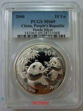 2006 China 1oz panda silver coin PCGS MS69