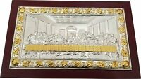 Holy Land Market Last Supper Orthodox Silver plated Byzantine Icon - Large (