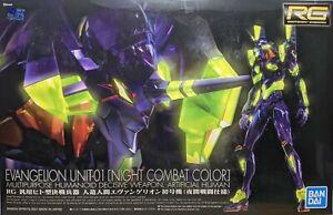 Premium Bandai RG 1/144 Evangelion Unit-01 [NIGHT COMBAT COLOR] Neon Genesis EVA