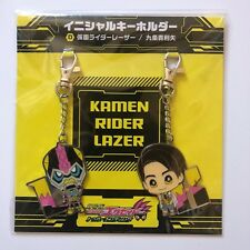 Kamen Rider Ex-Aid Movie Exclusive Metal Keychain Set B Brave Hiiro