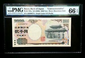 2000 Bank of Japan 2000 Yen Commemorative Single Letter A-A Prefix PMG 66 EPQ
