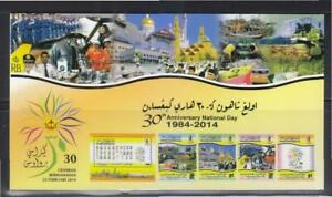 BRUNEI DARUSSALAM 2014 30TH ANNIV. NATIONAL DAY BOOKLET OF 4 STAMPS IN MINT MNH