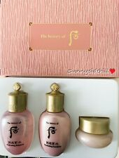 The History of Whoo Gongjinhyang Soo Special Kit Set 3 items US Seller