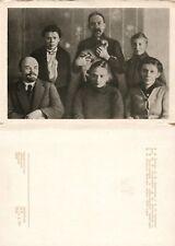 RUSSIAN 1969 VINTAGE POSTCARD - LENIN'S FAMILY
