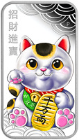 "LUCKY CAT 2018 1oz $1 SILVER PROOF COIN Rectangle Colorized ""招财猫"" ""招財貓"" ""ラッキーな猫"""