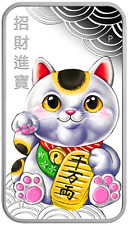 """LUCKY CAT 2018 1oz $1 SILVER PROOF COIN Rectangle Colorized """"招财猫"""" """"招財貓"""" """"ラッキーな猫"""""""