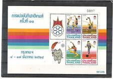 THAILAND 1985 SEA Games 2 S/S (Sport)