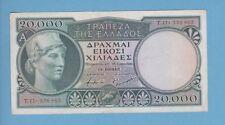 (Ref: T.17)  GRECE  20000 DRACHMES 1946 NON DATE (1946) TTB+