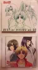 ANIME CD HIKARU NO GO - BEST OF HIKARU NO GO [ALCA-8151]