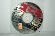 GODZILLA GIOCO USATO SEGA SATURN EDIZIONE GIAPPONESE NTSC/J CC4 42922