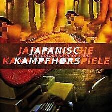 Ungespielte LP-Vinyl-Schallplatten aus Japan mit LP (12 Inch)