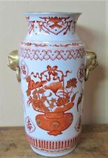 Gorgeous Signed ANTIQUE CHINESE Vase w/ Foo Dog Handles  c. 1870