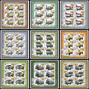 2020 Belarus. Machine building of Belarus. Military vehicles 9 sheets