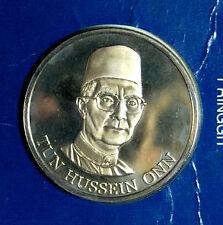 Rm1 Rancangan Malaysia Ke-4 coin (proof)