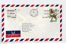 MALAYSIA Cover Kuala Lumpur *Pudu* Commercial Air Mail 1970s BUTTERFLIES BM186