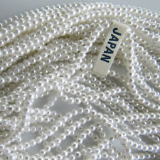 Japanese White Round Faux/Acrylic/Plastic Pearls Beads Strands 2.5mm (2 1/2)