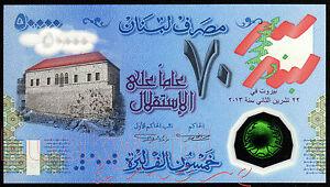 LEBANON 50000 LIVRES UNC Polymer 2013