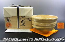 c1652, Japanese Teathings,SEIGAN, Pearl glaze Teabowl, HIME-HAGI type.
