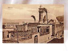 Circa 1910-20 Israel Palestine Tiberias Early Mosque Palm Trees Unused Nice P27